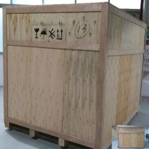 定做大批量口罩机包装箱定做生产厂家
