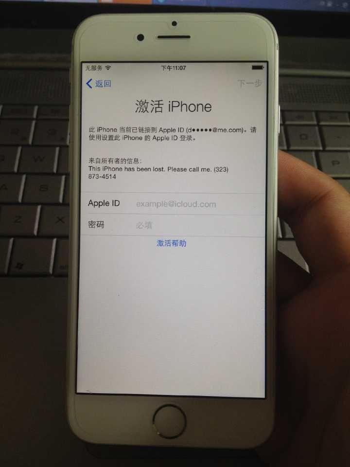 苹果手机老是自动重启,什么原因?