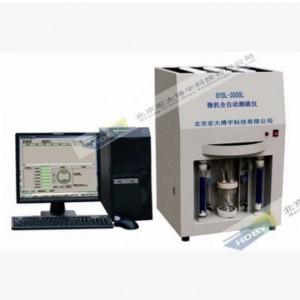 微机快速一体 测硫仪 硫含量分析仪 电脑测硫仪 定硫仪