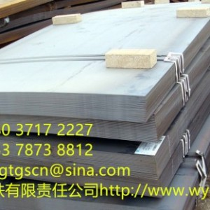 【09MnNiDR】09MnNiDR主要应用于石油、化工设备