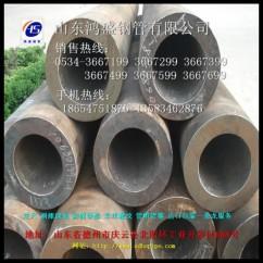 优质无缝钢管 锅炉管 高压厚壁流体管供应商