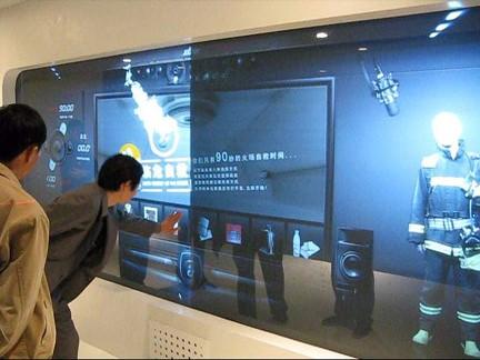 墙面互动系统,多媒体互动展示,多媒体互动设计,多媒体图片