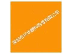 4910氧化铁黄(朗盛拜耳乐)4910铁黄 塑料无机铁黄