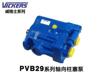 美国威格士vickers液压油泵pvb6-rs41-cm11图片