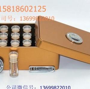 极草粉剂铁盒包装 茶叶铁盒