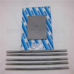 冲压模具专用钨钢板 硬质合金钨钢板材 原装现货