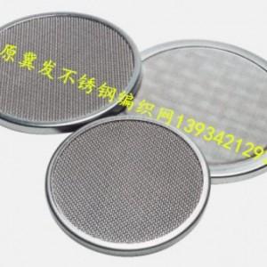 厂家销售太原不锈钢丝网 塑料过滤网  包边不锈钢过滤网