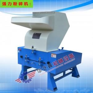 厂家直销各规格破碎机 塑料桶塑料板材高速粉碎机 可按要求定制
