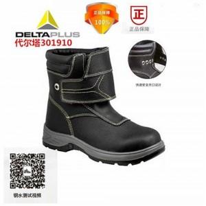 宿迁劳保鞋、delta代尔塔安全鞋(图)、防护靴劳保鞋