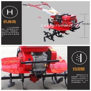 厂家直销农业土壤耕整机械 旋耕机 开沟机