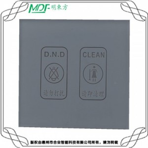 供应湘潭 智能开关 酒店卫浴开关 钢化玻璃面板