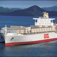 宁波地中海海运询价 宁波地中海海运询价机构
