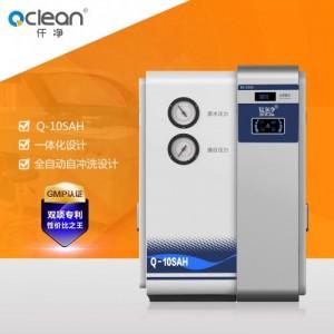 直销供应 深圳去离子水机设备环保实验分析用去离子水设备