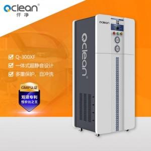 ****** 东莞仟净小型实验室分析用去离子水制备装置去离子水机