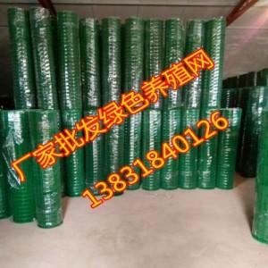 养殖围栏网|绿色养殖网|养鸡绿色铁丝网|养殖铁丝网