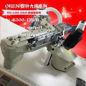 广东厂家供应舞蹈服四针拼缝机,半身裙无骨缝纫机