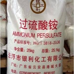 宜宾塑料编织袋厂家12年抓业定制食品编织袋 食品塑料袋