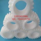 厂家依据图?#20132;?#26679;品定制超高分子量聚乙烯件塑料异形件