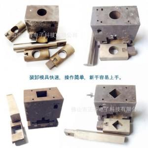 护栏冲弧 V型管口 货架打孔机楼梯扶手模 五金配件 金属冲压