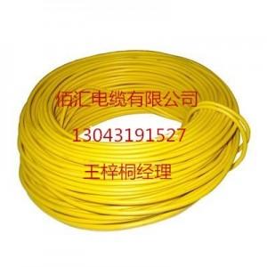 ***佰汇电缆有限公司 塑料绝缘和护套控制电缆 王梓桐经理