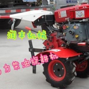 农用旋耕机 土壤耕整机 多功能旋耕机
