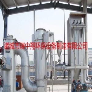 瑞中翔医疗垃圾专用焚烧炉 厂家直销 品质保证