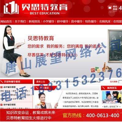 西安企业网站建设:很多西安企业网站建设看过都明白了
