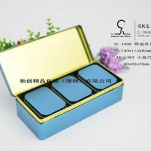 长方形精美茶叶礼品套装铁盒、茶叶铁盒