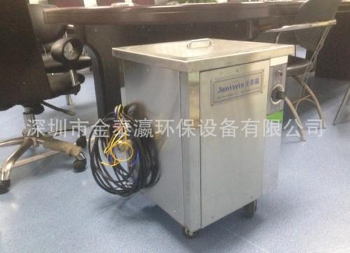 标准零件清洗机/金属配件超声波清洗机/专业五金零件