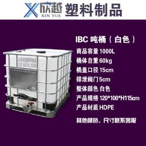 ibc吨桶ibc集装桶带铁架方桶山东欣越厂家直销批发