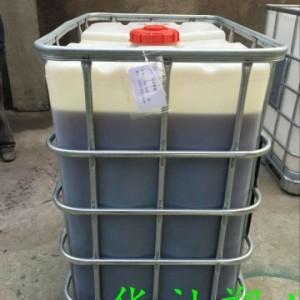 直销苍南500LIBC吨桶化工叉车桶集装桶