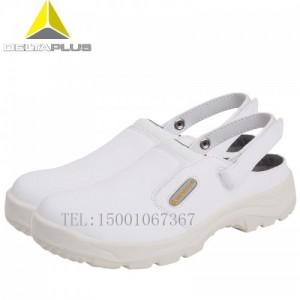 代尔塔安全鞋 劳保鞋工作鞋耐油 耐腐蚀 时尚白色安全凉鞋