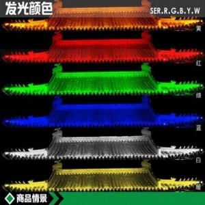 供应9W半圆形LED瓦楞灯/半弧形瓦片灯/半圆形瓦面投光灯