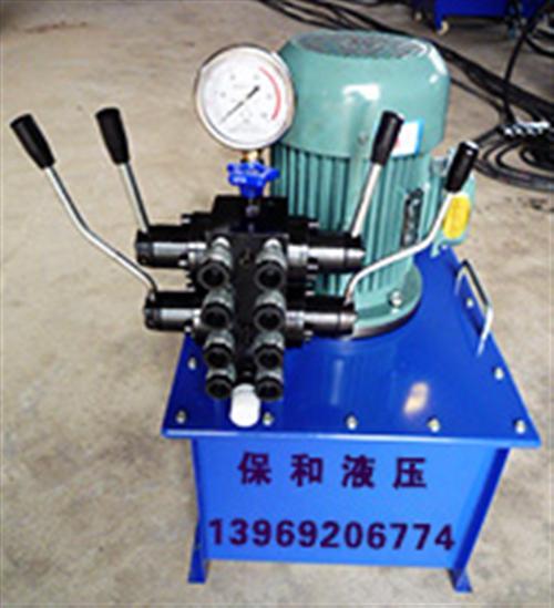 桥梁顶升专用电动液压泵 邢台电动液压泵 保和液压图片
