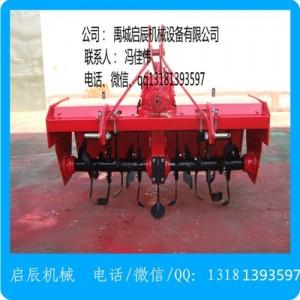 启辰供优质1.6米旋耕机价格 1GQN-160土壤耕整机械