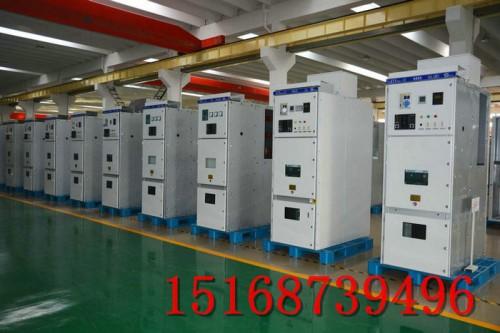 体 中置式高压配电柜壳体