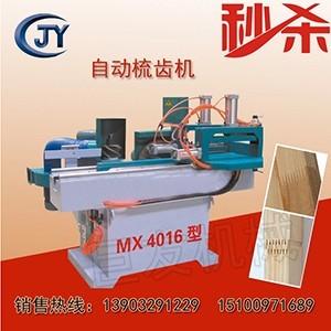新型接木机厂家直销木工机械生产接木机成套设备
