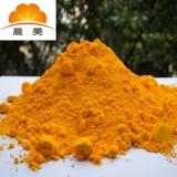 EVA乙烯永固橙色粉,醋酸乙烯工聚物颜料,发泡专用橙色色粉