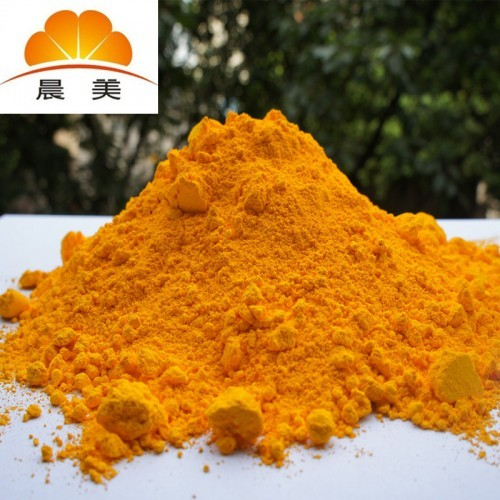 EVA乙烯永固橙色粉,醋酸乙烯工聚物顏料,發泡專用橙色色粉