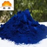 进口产品 群青蓝5006 群青5008 ROHS标准环保颜料