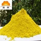 橡胶制品无卤黄色颜料,抗紫外线橡胶色粉,通过美国UL性能检测
