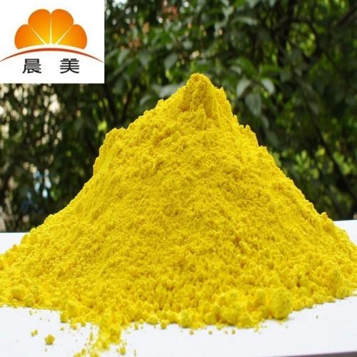 橡膠制品無鹵黃色顏料,抗紫外線橡膠色粉,通過美國UL性能檢測