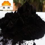 PE管材耐?#36141;?#31881;,防腐蚀抗老化黑色颜料,适合各种材质建材户外