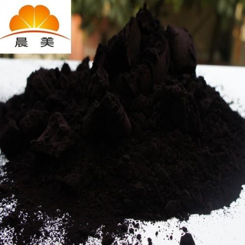 PE管材耐晒黑粉,防腐蚀抗老化黑色颜料,适合各种材质建材户外