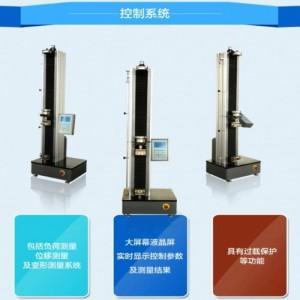 现货供应单柱式薄膜拉力试验机