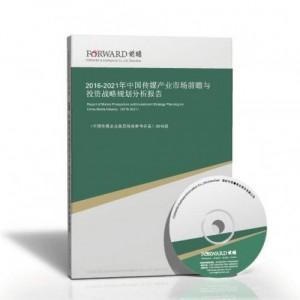 中国金融电子支付设备行业市场需求预测与投资战略规划分析报告