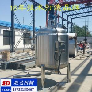 营口304不锈钢工业润滑油生产搅拌设备