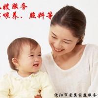 沈阳铁西育儿嫂培训㎞真才实学㎡沈阳铁西专业