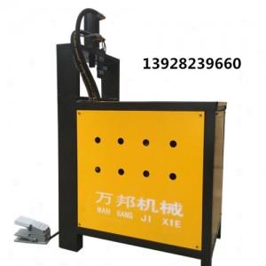 厂家直销围栏冲孔机不锈钢液压打孔机五金冲床护栏坡口机