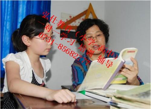 湖南长沙小学家教一对一价格_湖南长沙小学家
